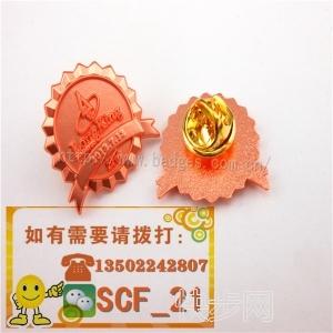 广州徽章钥匙扣-- 广州市合益工艺制品有限公司