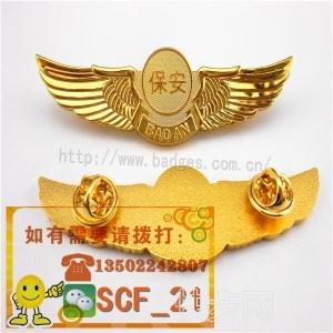 广州徽章 为您订做,徽章精品-- 广州市合益工艺制品有限公司