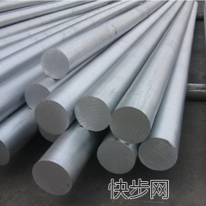 20Mn2低合金结构钢-- 上海钜利金属制品有限公司