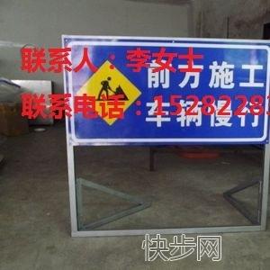 四川省亿琪生产标志标牌三角牌圆牌方牌护栏-- 四川省亿琪交通设施有限公司