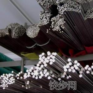 PAK90黑皮圆钢-- 沈阳格瑞纳铝业有限公司