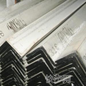 熱銷SUS420J2的價格怎么樣-- 沈陽格瑞納鋁業有限公司