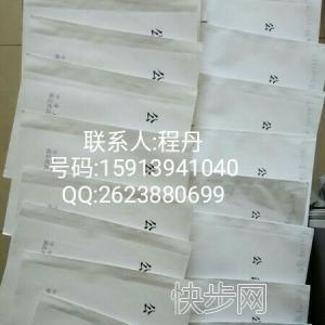 越南护照公证大使馆盖章好不好办理-- 深圳市杰鑫诚信息咨询有限公司