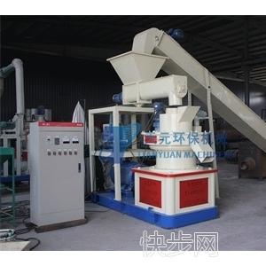 环摸木屑颗粒机-木屑颗粒机-立式环摸颗粒机-- 郑州天元环保机械有限公司