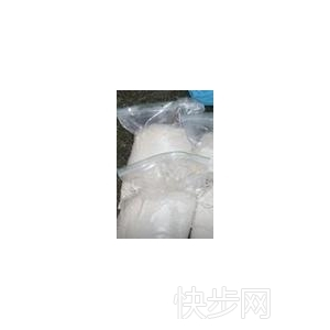 25I-NBOMe 开心纸价格多少-- 郑州市宏星化工有限公司