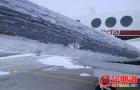 飞行员大意导致坠机,248名士兵全部丧生