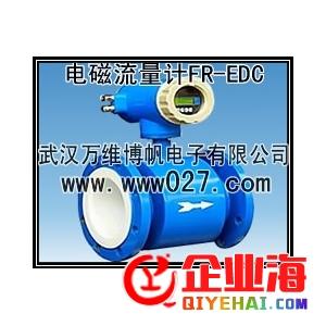 消防出水管流量計 智能電磁流量計 流量計-- 武漢萬維博帆電子有限公司