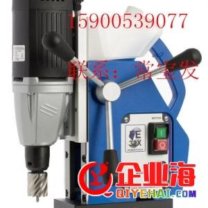 供应FE100RL磁座钻,价格实惠无极变速磁力钻-- 上海奋进贸易有限公司