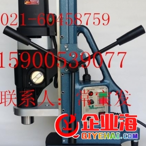 供应MTD140磁座钻,价格优惠磁力钻-- 上海奋进贸易有限公司