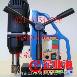 供应MD38磁座钻,便携式高难度钻孔磁力钻-- 上海奋进贸易有限公司