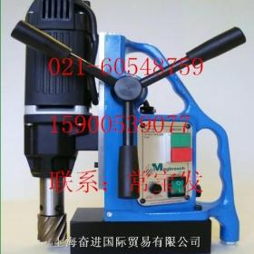 供应MD38磁座钻,便携式高难度钻孔磁