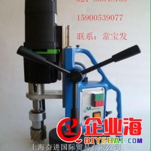 供应MD50磁座钻,价格实惠便携式磁力钻-- 上海奋进贸易有限公司