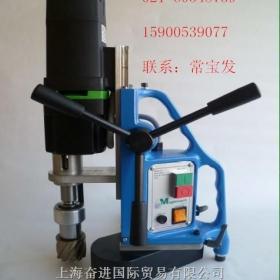 供应MD50磁座钻,价格实惠便携式磁力