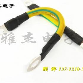 BVR黄绿双色跨接线 法兰静电连接线规