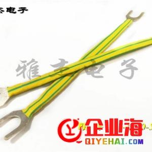 绝缘抗腐蚀BVR黄绿法兰静电跨接线型号-- 广东东莞市雅杰电子材料有限公司