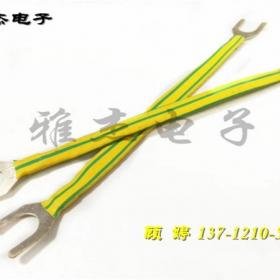 绝缘抗腐蚀BVR黄绿法兰静电跨接线型