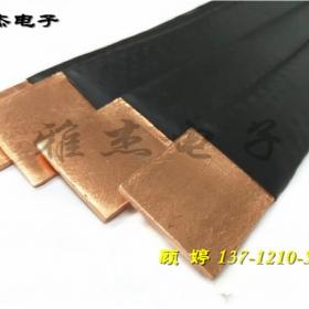 压焊一体式铜编织线软连接
