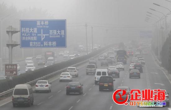今晨北京有浮尘8条高速封锁 白昼阵风6级空气质量恶化