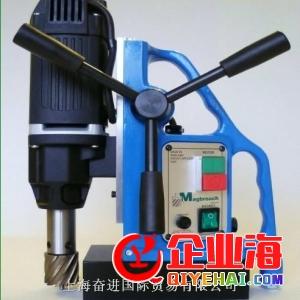 供应MD40磁力钻,大型设备维修磁座钻-- 上海奋进贸易有限公司