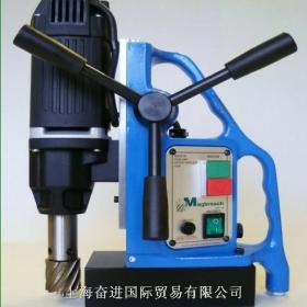 供应MD40磁力钻,大型设备维修磁座钻