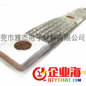 定做大电流镀锡铜编织线软连接厂家-- 广东东莞市雅杰电子材料有限公司
