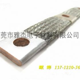 定做大电流镀锡铜编织线软连接厂家