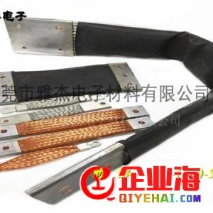 供應雅杰橋架裸銅軟連接,銅編織導電帶定做-- 廣東東莞市雅杰電子材料有限公司