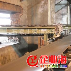 rx荣信铜冶炼配料系统