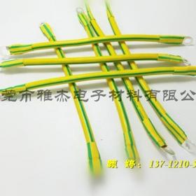 设备铜连接线 不锈钢法兰跨接线