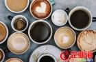 连咖啡被曝大量关店 内部人士:杯量下降迟迟无新融资