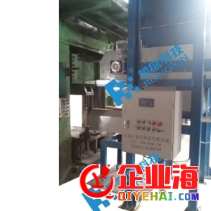 rx荣信压机自动计量送料系统-- 石家庄荣信科技有限公司