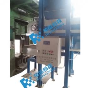 rx荣信压机自动计量送料系统
