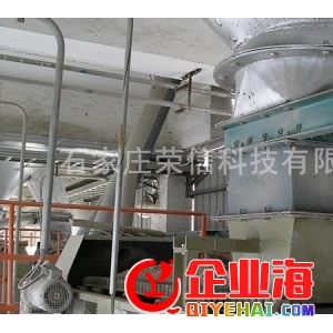 rx荣信碳刷自动配料系统-- 石家庄荣信科技有限公司