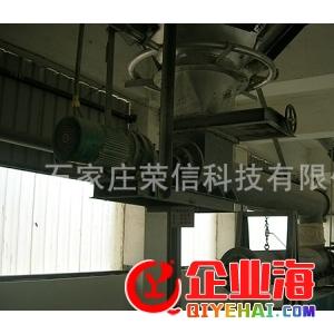 RXLXCS 螺旋电子秤-- 石家庄荣信科技有限公司