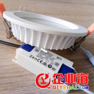 4寸LED筒灯外壳批发-- 深圳市拓普绿色科技有限公司