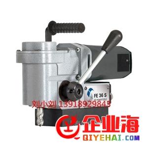 四川供应进口直销磁座钻FE36S,性价比高,人工减半-- 上海妙嘉机电有限公司