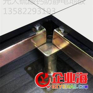 硫酸钙防静电地板学校专用地板-- 保定玖盛光大建材有限公司