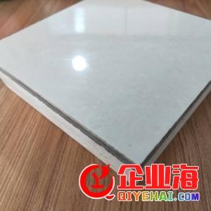 陶瓷硫酸钙防静电地板学校专用地板-- 保定玖盛光大建材有限公司