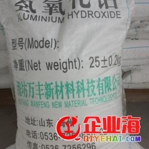 供应高品质氧化铝-- 潍坊万丰新材料科技有限公司