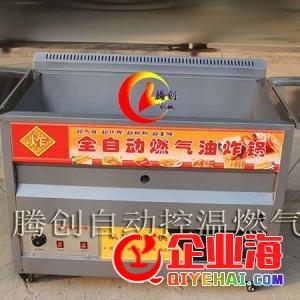 全自动控温燃气油炸锅价格,多功能煤气油炸炉炸油条锅-- 曲阜市腾创食品机械开发有限公司