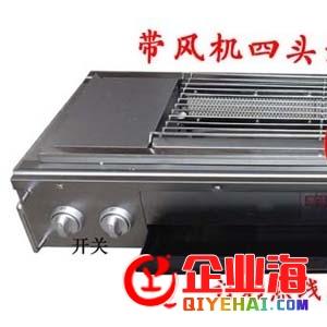 带风机无烟环保燃气烧烤炉,夜市烤肉串烤肠烤海鲜好用又节能-- 曲阜市腾创食品机械开发有限公司