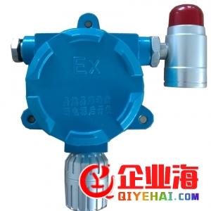 固定式氢气泄漏报警器-- 聊城卫路电子科技有限公司