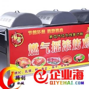 越南燃气无烟摇滚烤鸡炉,自动旋转烤鸡腿炉赠奥尔良烤鸡配方-- 曲阜市腾创食品机械开发有限公司