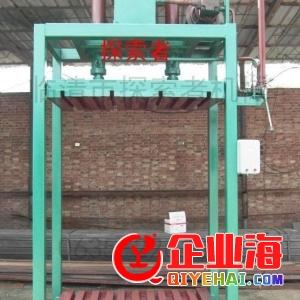 20吨立式四开门棉被打包机 山东液压打包机-- 临清市探索者机械有限公司