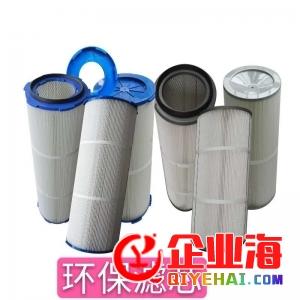 供应除尘滤芯滤筒 粉尘滤芯滤筒 粉尘收集滤筒支持定制-- 泊头市美航环保设备有限公司