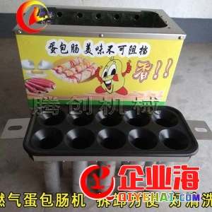 营养小吃燃气蛋包肠机,自动弹出鸡蛋包肠制作方法-- 曲阜市腾创食品机械开发有限公司