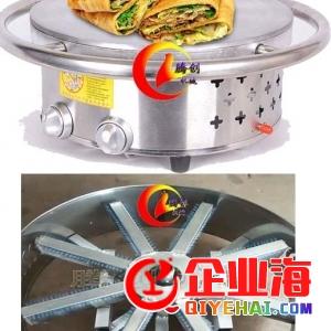 小型煎饼机多少钱,家用燃气煎饼果子机,商用摆摊杂粮煎饼锅-- 曲阜市腾创食品机械开发有限公司