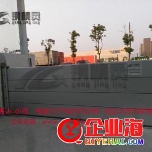 湖北移动挡水板价格 铝合金防洪挡水门 组合式挡水板-- 钢精灵智能科技(武汉)有限公司