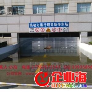 湖北移动式防洪墙 湖北防洪挡水板 湖北防淹挡水墙-- 钢精灵智能科技(武汉)有限公司