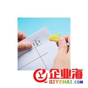 彩色书签 塑料简约书签 广州厂家-- 广州市鑫富塑胶有限公司